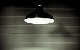interrogation-lamp